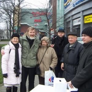 Szczecińskie referendum w sprawie Kosowa (2008)