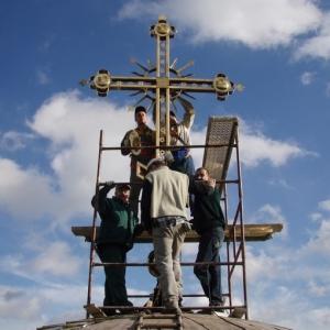 Postawienie Krzyża (14.10.06)