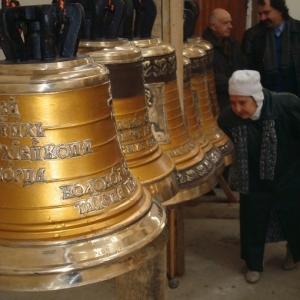 Poświęcenie dzwonów (11.04.08)