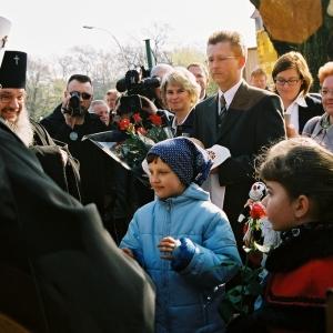 Wmurowanie kamienia węgielnego (04.2004)