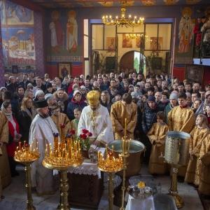 Fotorelacja z XXXI niedzieli - Chrzest Pański, Wielkie poświecenie wody (19.01.2020)_6
