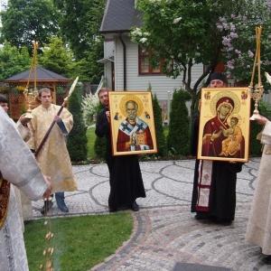 Przybycie ikon z Góry Athos (13.05.2012)
